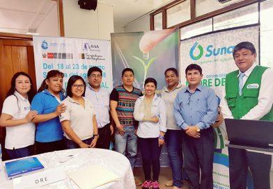 Campaña educativa para cuidado del agua en la cuenca fronteriza Perú, Brasil, Bolivia